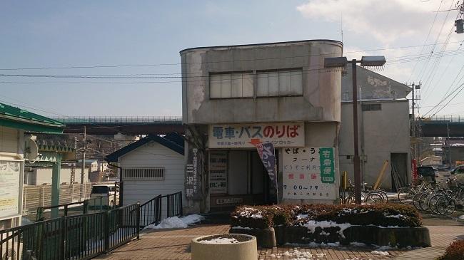旧十和田電鉄駅舎