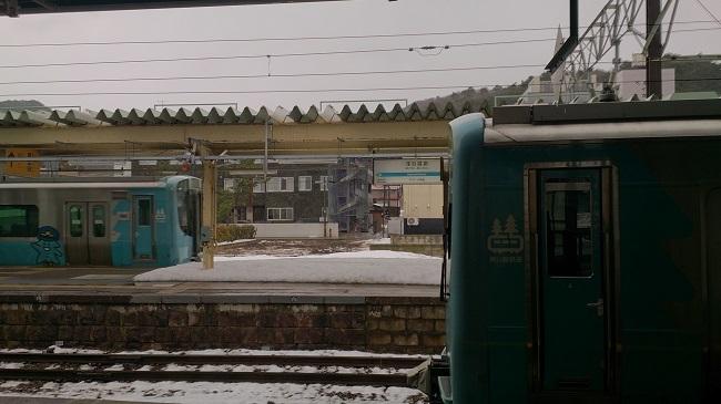 青い森鉄道 浅虫温泉駅