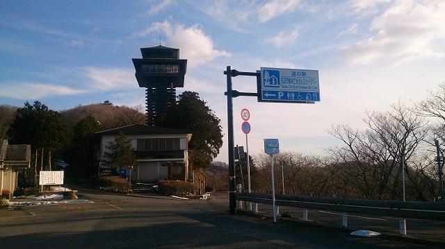 ごまさんタワー