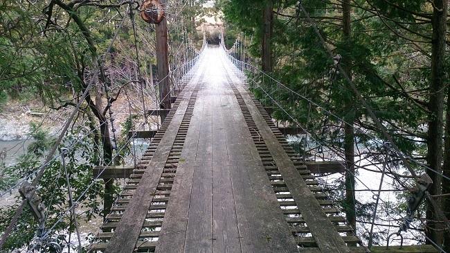 日高川 吊り橋