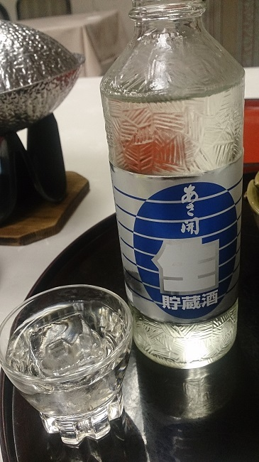 菊水館 地酒冷酒