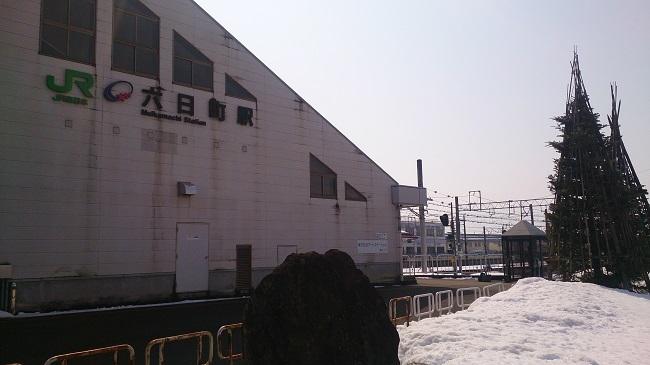 JR六日町駅