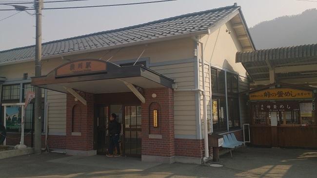 横川駅 駅弁