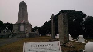 トルコ船海難事故 石碑2