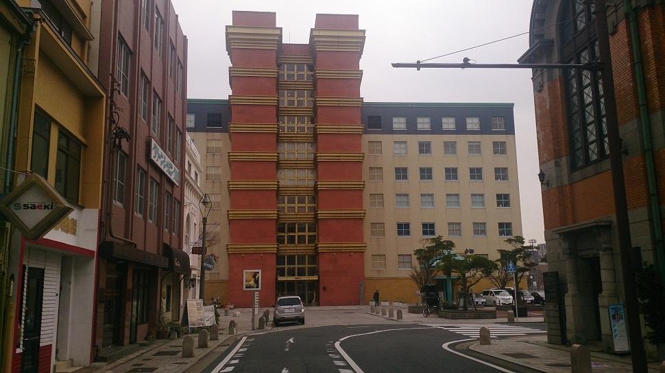 門司港ホテル 外観