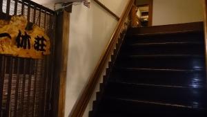 旅館 一休荘 館内 階段