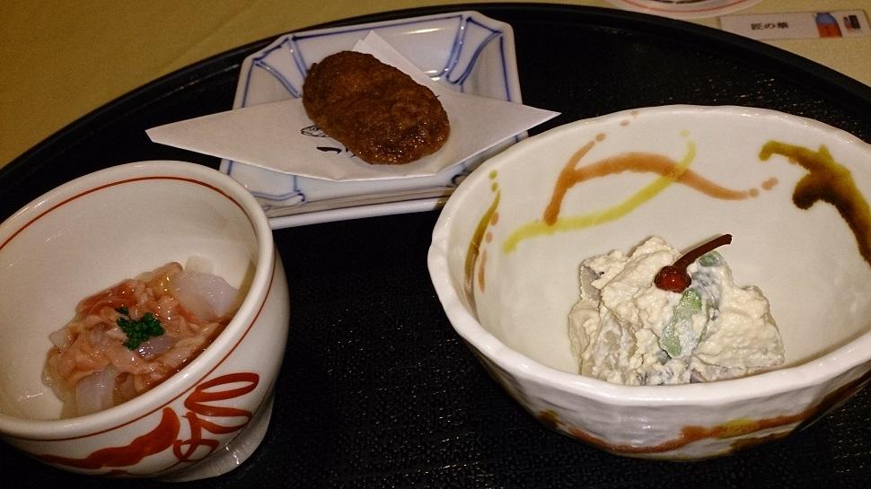 屋久島いわさきホテル 夕食料理1
