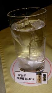 屋久島いわさきホテル 焼酎2