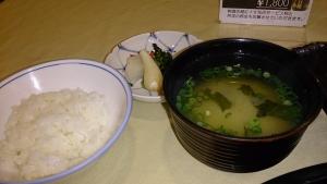 屋久島いわさきホテル 夕食料理