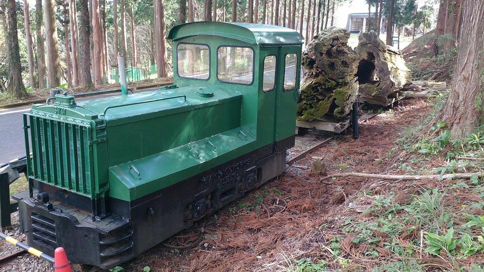 安房森林鉄道1