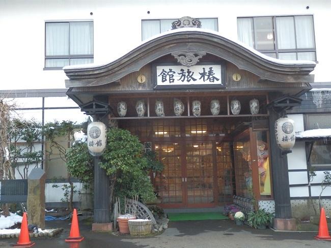 椿館 玄関口