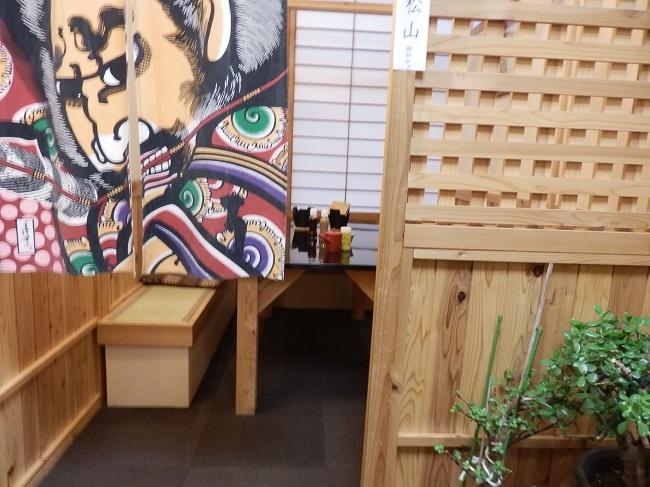 椿館 食事場所