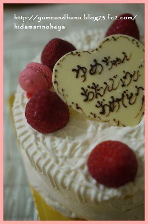 001-ゆめ誕生日170526-2100