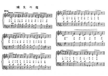 埴生の宿_初版楽譜