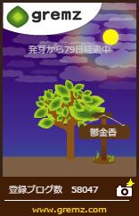 1496871523_03804.jpg