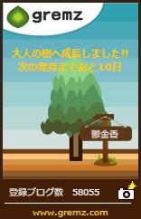 1498516876_02976.jpg