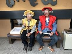 beijuoiwai201751.jpg