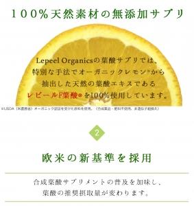 lo_lp_8.jpg