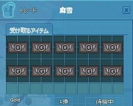 2017y04m28d_210131505.jpg