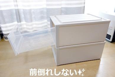 フィッツケースクローゼットM-53②