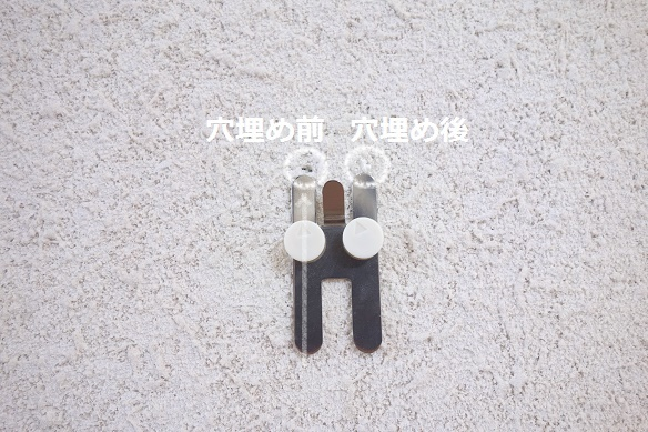 無印・壁に付けられる家具・フック②