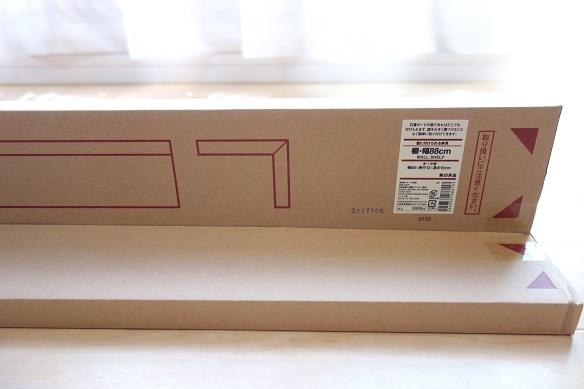 無印・壁に付けられる家具・棚・幅88cm・オーク材②