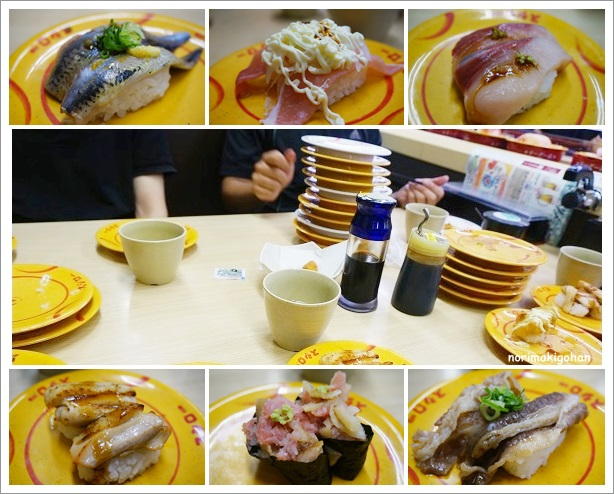 susiro_20170705221930271.jpg