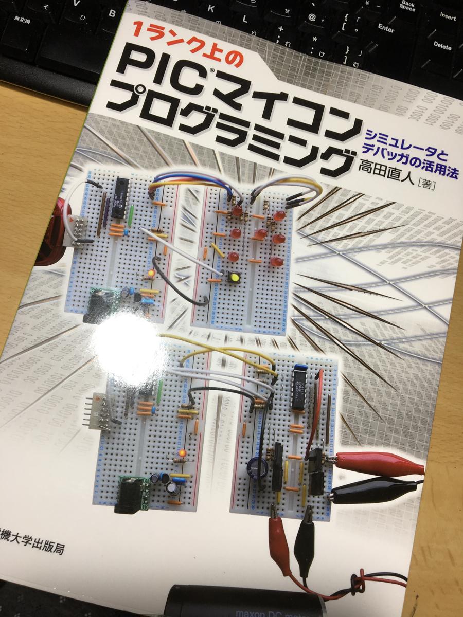 pic_book01.jpg