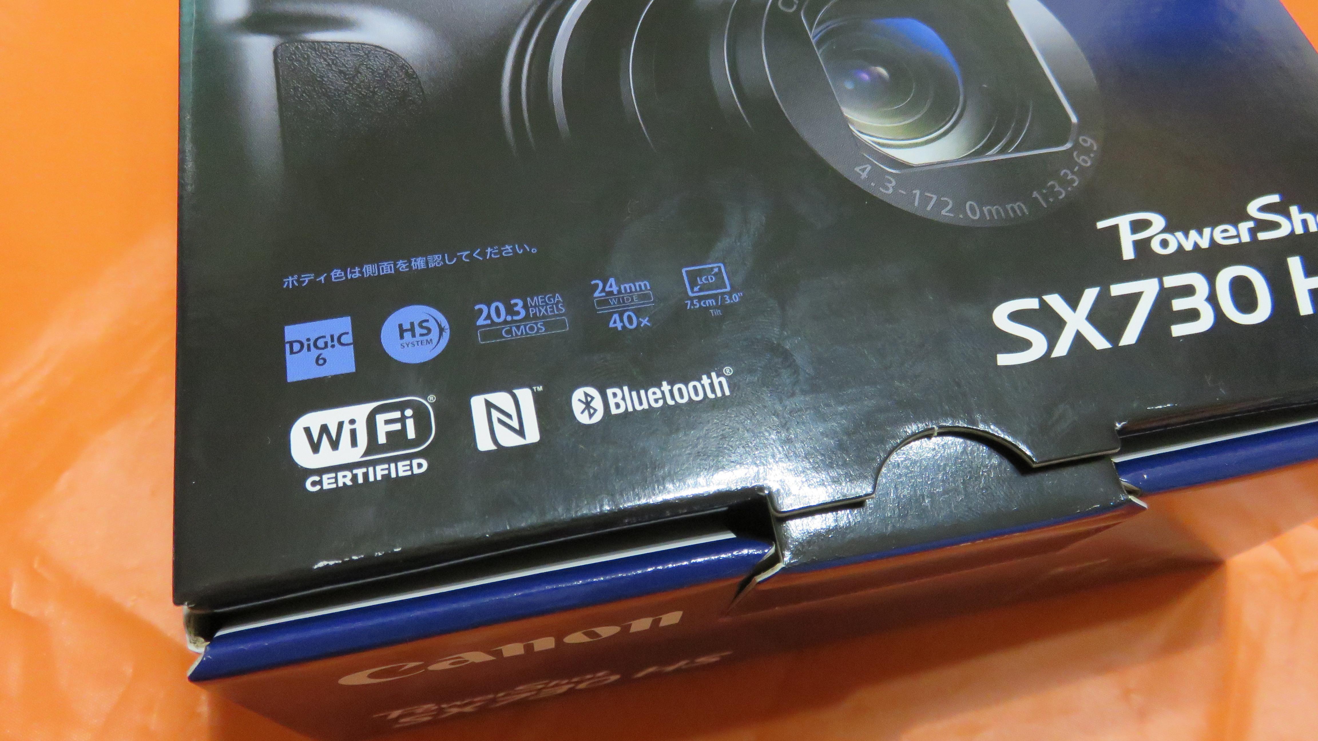 SX730 6