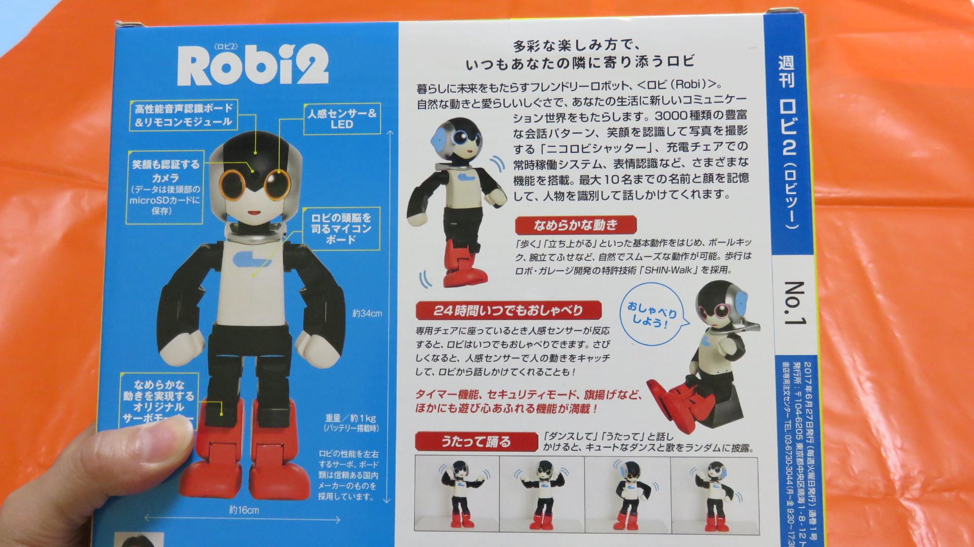 robi2 2