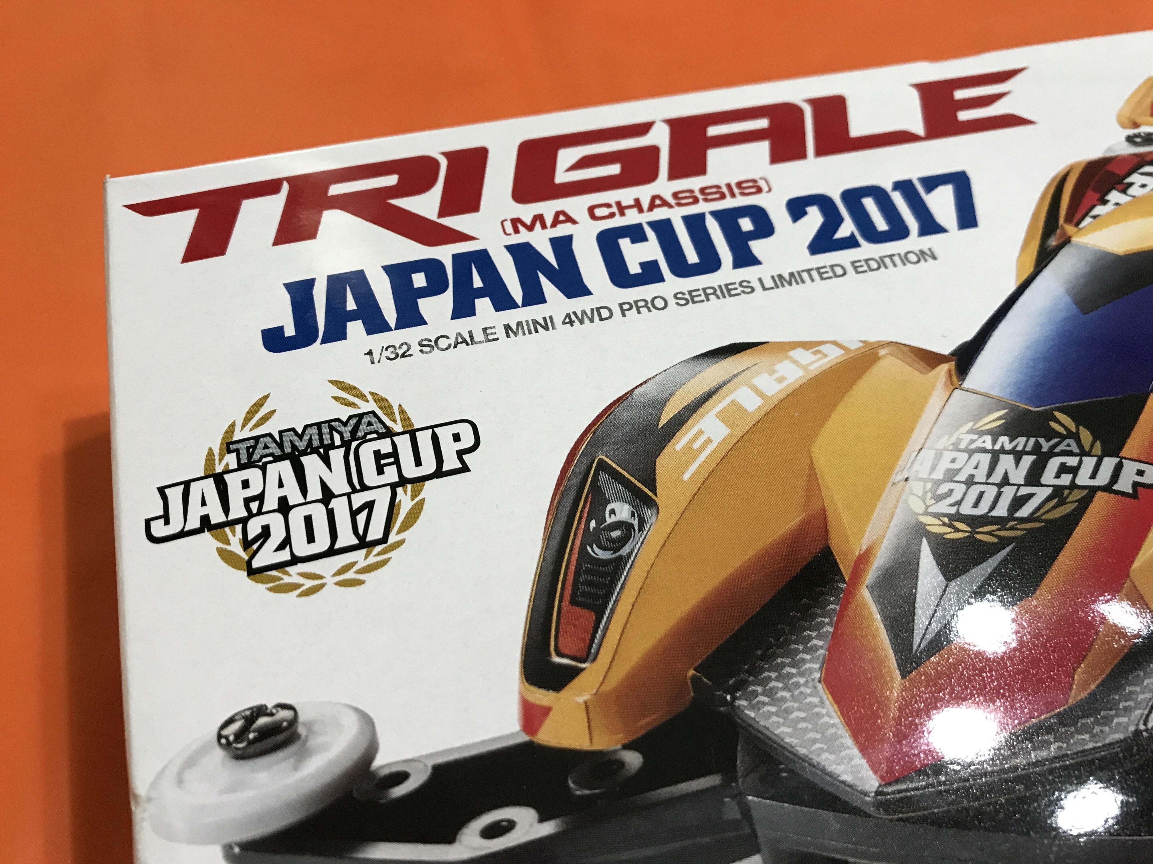 ミニ四駆トライゲル-2