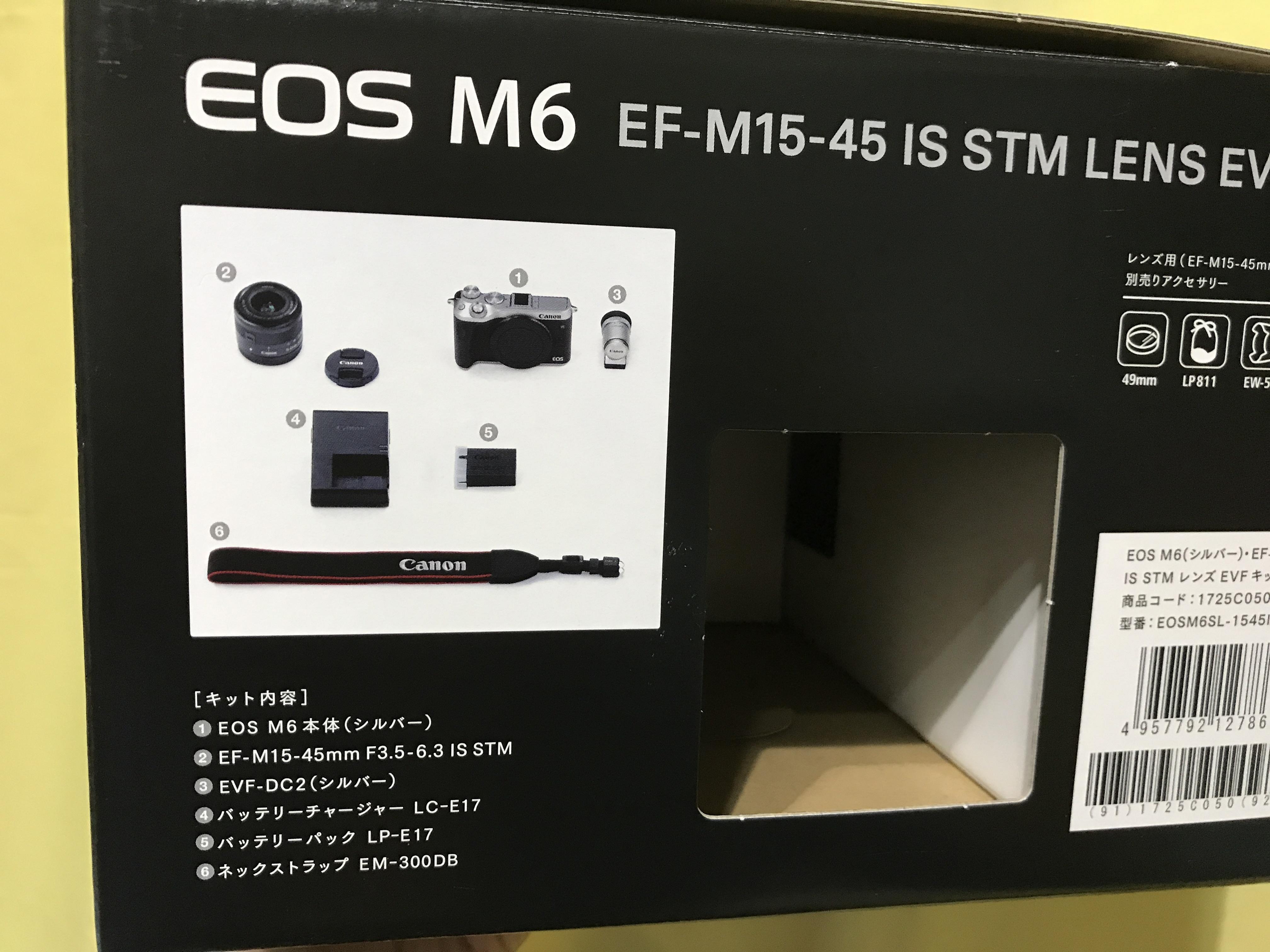 Canon EOS M62