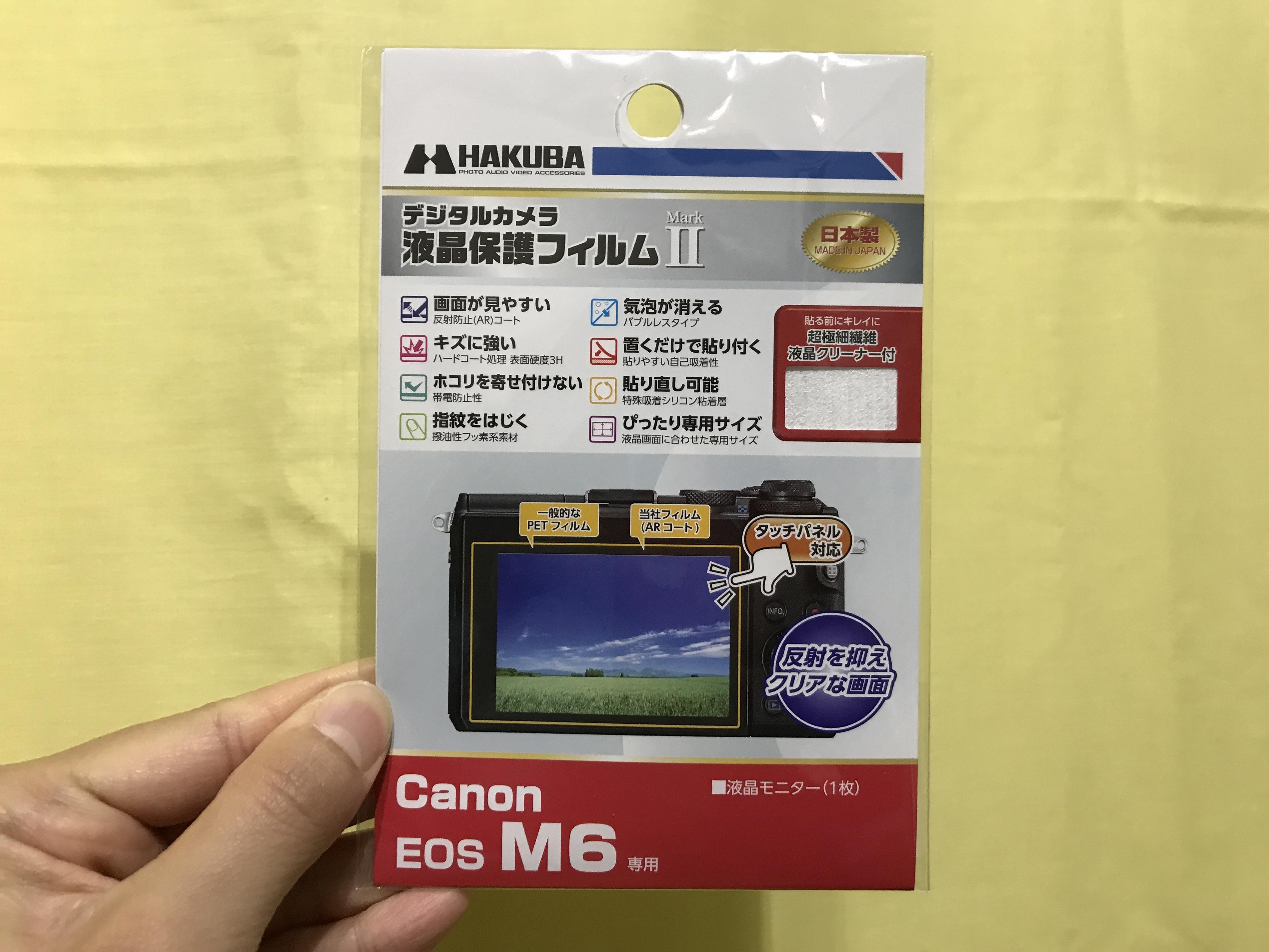 Canon EOS M64