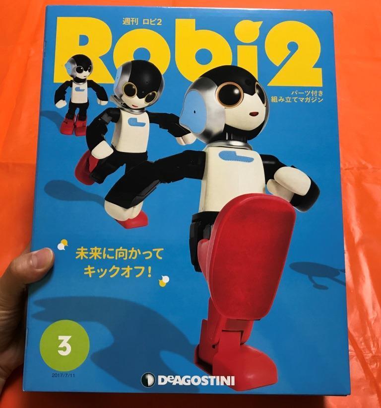 ロビ2 3号1