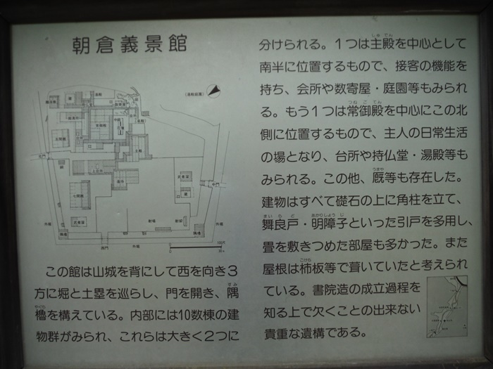 DSCF3964.jpg
