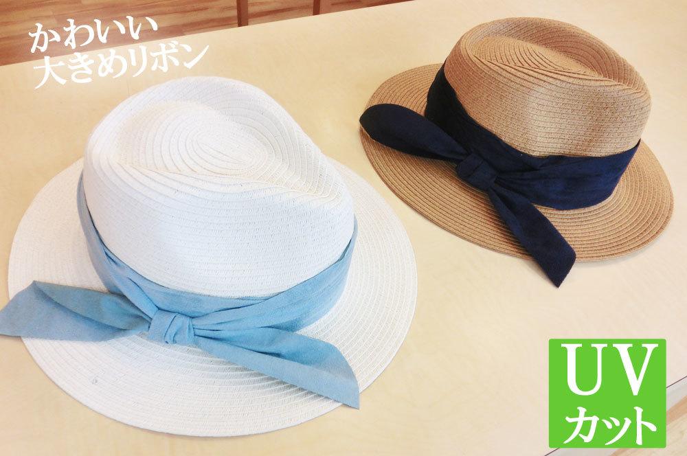 20170508母の日帽子①