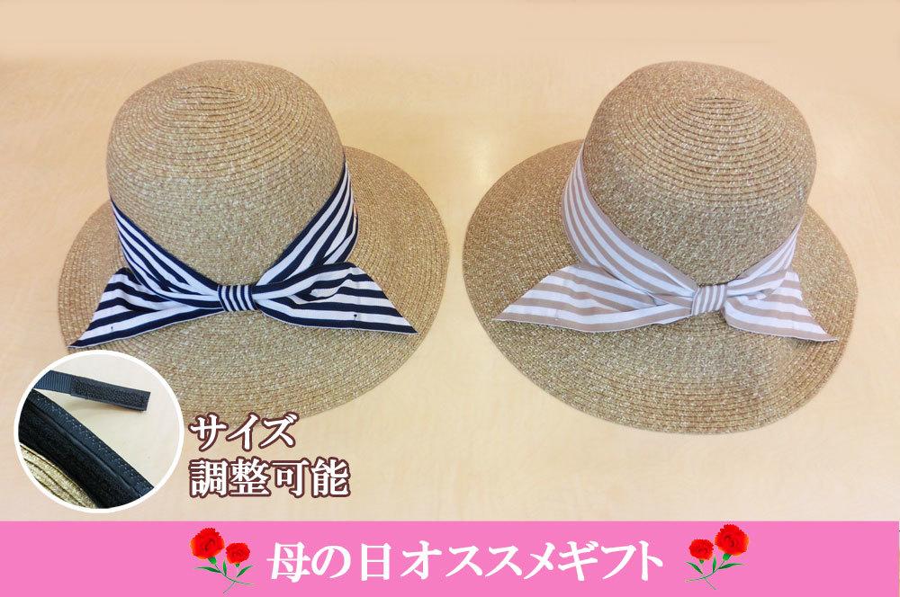 20170508母の日帽子③