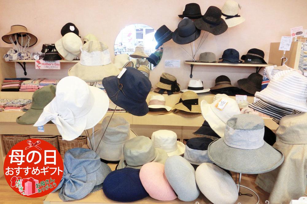 20170508母の日帽子⑤