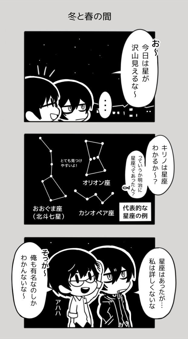 hoshizora1.png