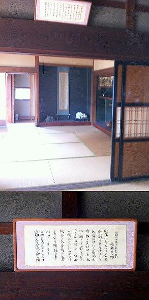 170623 Takano Geboorte huis Omote