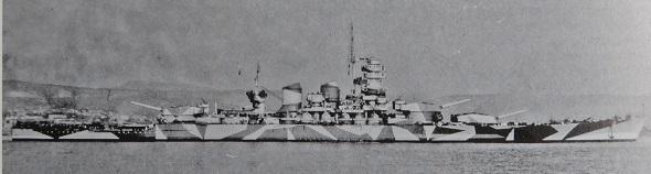 戦艦ローマ