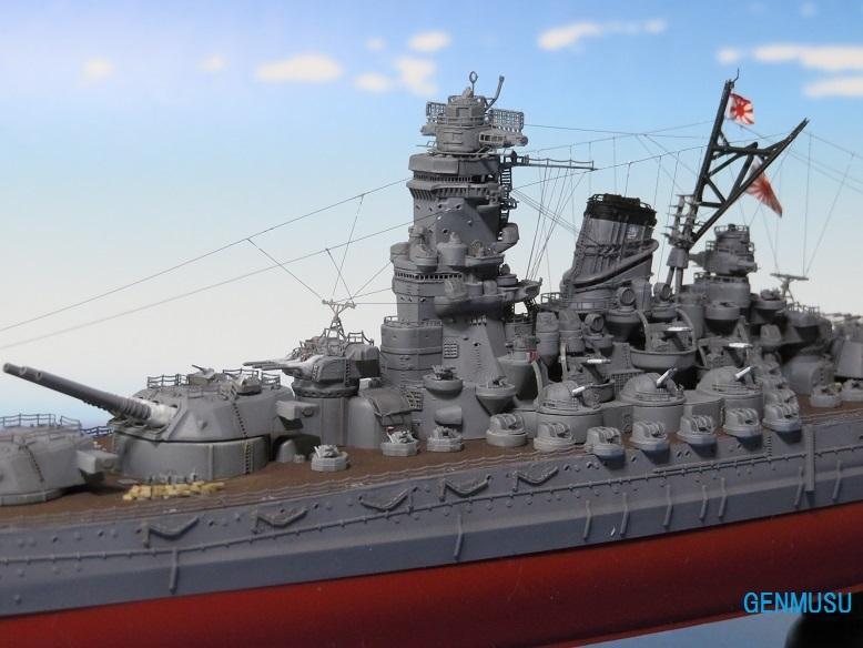 艦NEXT戦艦大和完成中央g