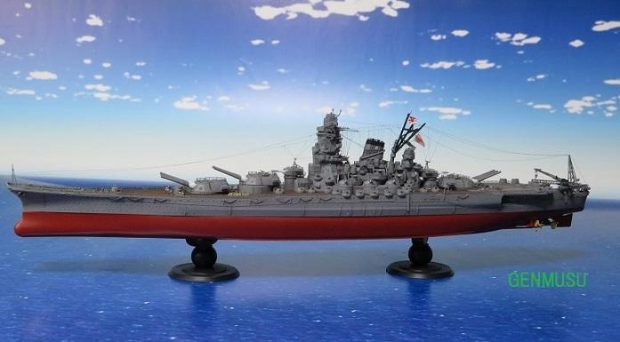 艦NEXT戦艦大和横g