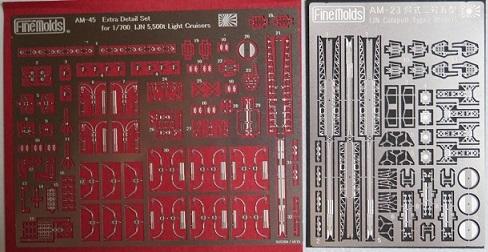 ファインモールド5500tセット及びカタパルト