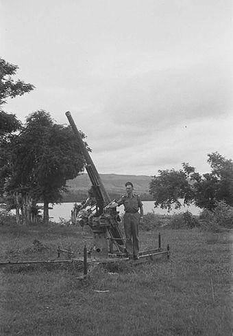 7cm野戦高射砲