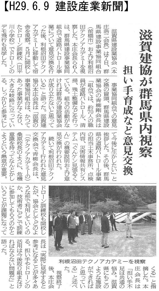 新聞フォーム-2