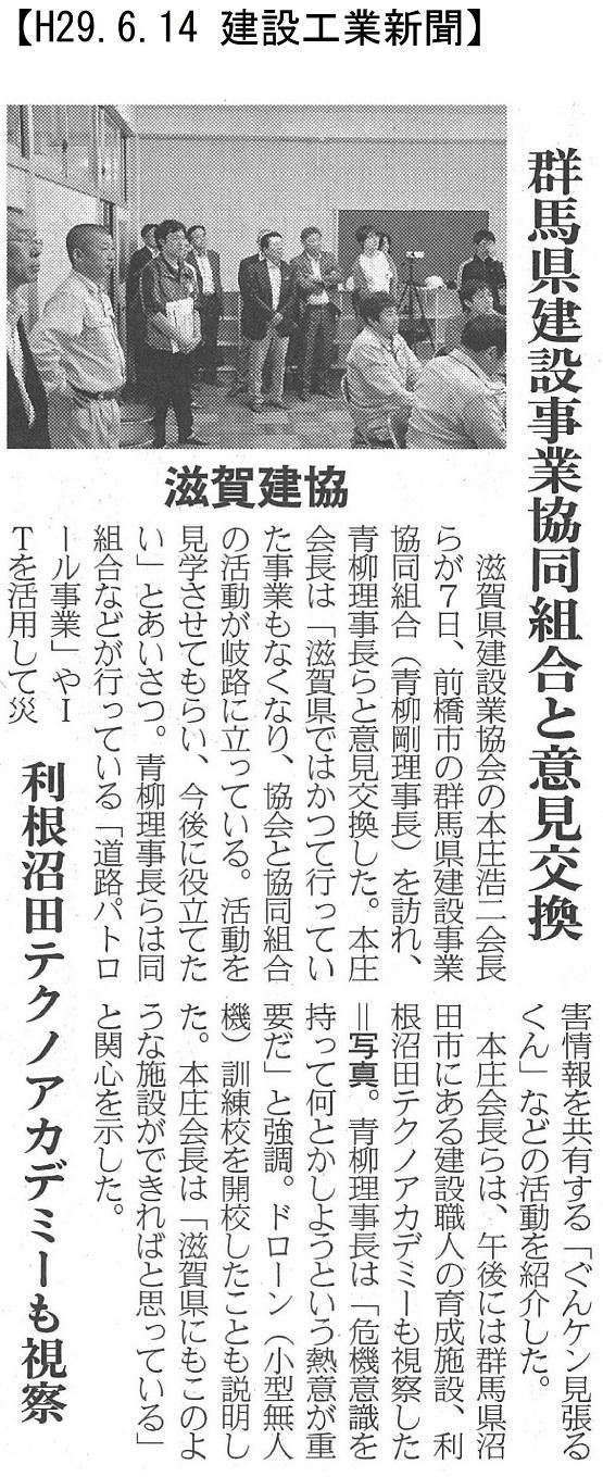 新聞フォーム-4
