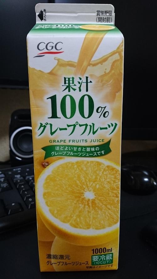 blog20170514i.jpg