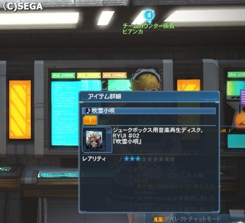 1_201706112011536af.jpg