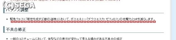 2_201704281512434dc.jpg